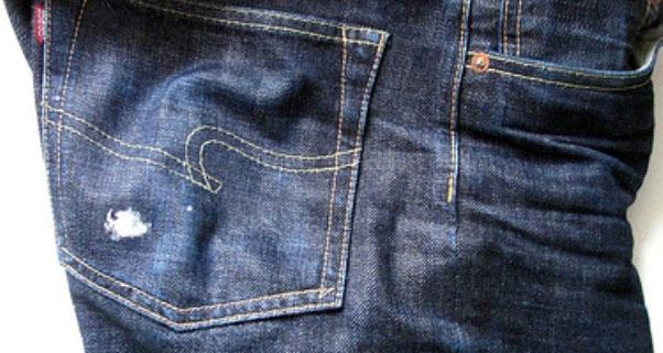 Λεκές από τσίχλα στα ρούχα